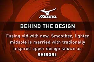 Mizuno Behind the Design