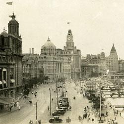 Gramps' photo of Shanghai