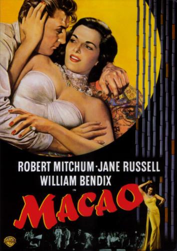 Macao / Макао (1952)