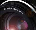 Fuji S700 digital camera features and highlights