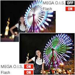 MEGA O.I.S. effect of the Panasonic LUMIX DMC-F5