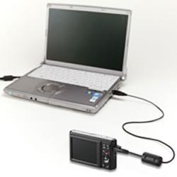 USB rechargeable battery of the Panasonic LUMIX DMC-F5