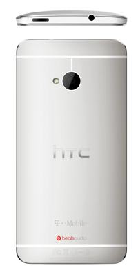http://g-ec2.images-amazon.com/images/G/01/wireless/detail/htc-13q2-one-rear-slvr-sm._V371018491_.jpg