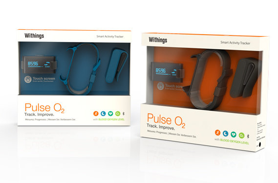 pulse belt android