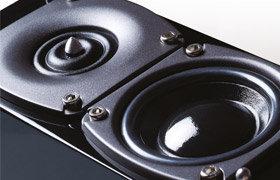 EDIFIER S330D Speaker Detail