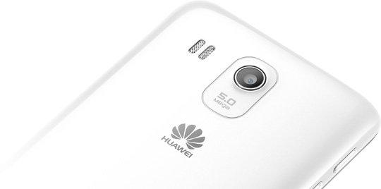 Huawei Ascend G525 Kamera