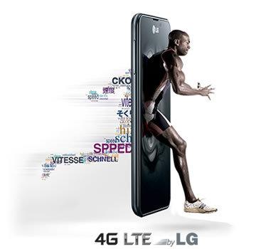Dank LTE rasante Übertragungsrate von bis zu 100 Mbit/s