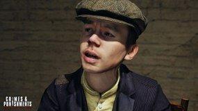 Sherlock Holmes: Crimes & Punishments, Abbildung #02