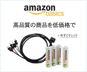 ���i���̃I���W�i�����i��ቿ�i�� Amazon�x�[�V�b�N