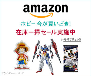 http://g-ec2.images-amazon.com/images/G/09/2013/toys/associates/hobby2_bargen_300_250._V366652939_.jpg