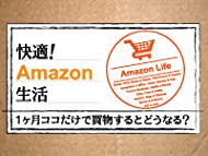 KIAmazon