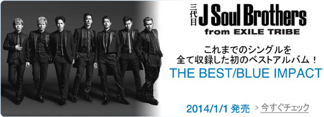 三代目 J Soul Brothers from EXILE TRIBE / THE BEST / BLUE IMPACT (2枚組ALBUM+2枚組DVD)