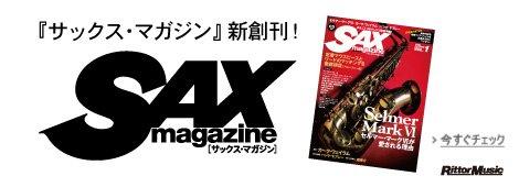 �T�b�N�X�E�}�K�W�� Vol.1 (CD�t)