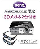 BenQ MH680