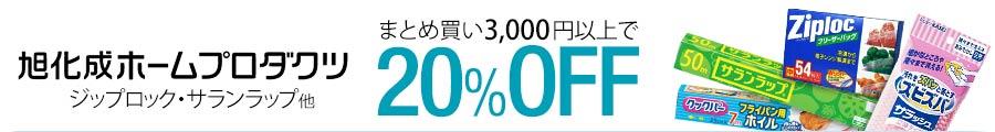 asahikasei_foil._V318867657_.jpg