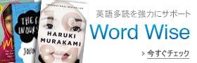 英語多読をサポート