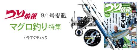 TRJ20140901