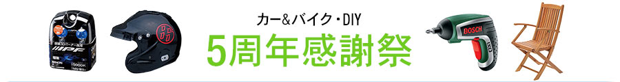 5th_ani_foil._V323277764_.jpg