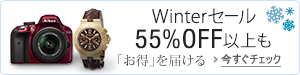 Winter�Z�[��55%OFF�ȏ��