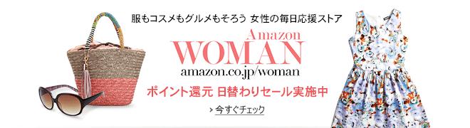 �����R�X�����O���������낤�@Amazon Woman