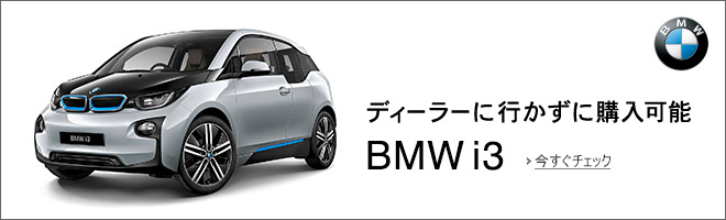 Amazon.co.jp��BMW i3�̔��J�n