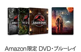 DVD・ブルーレイ Amazon限定商品ストア
