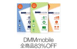 DMM mobile SIMカード