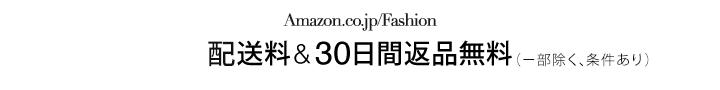 �C���o�b�O�̃V���b�s���O�T�C�gJavari.jp