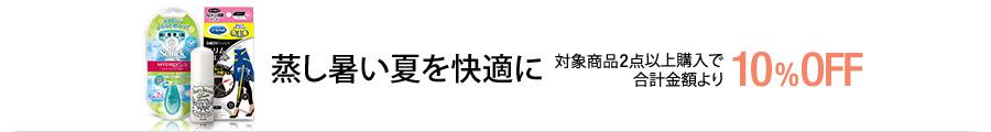 hpc_natsutaisaku0512_foil._V306631178_.jpg