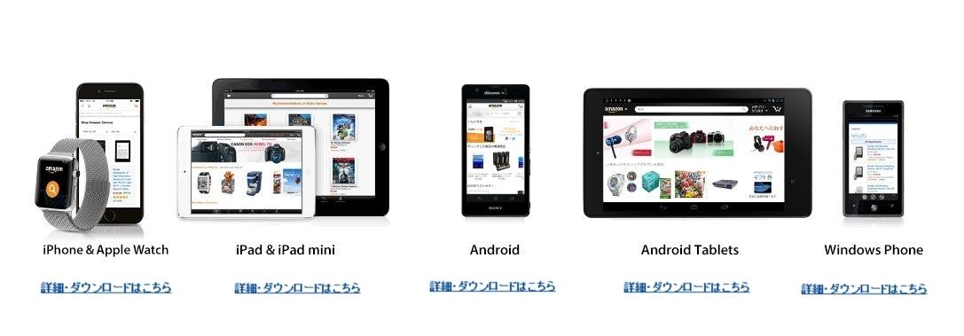 Get Amazon Apps