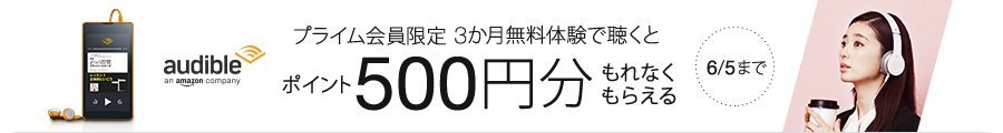 free_300point_foil._CB273052292_.jpg