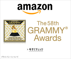 第58回グラミー賞 ~The 58th GRAMMY Awards~F