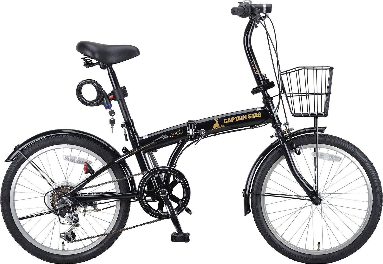 自転車の 自転車 中古 フレーム 注意 : 20インチ 折りたたみ自転車 ...