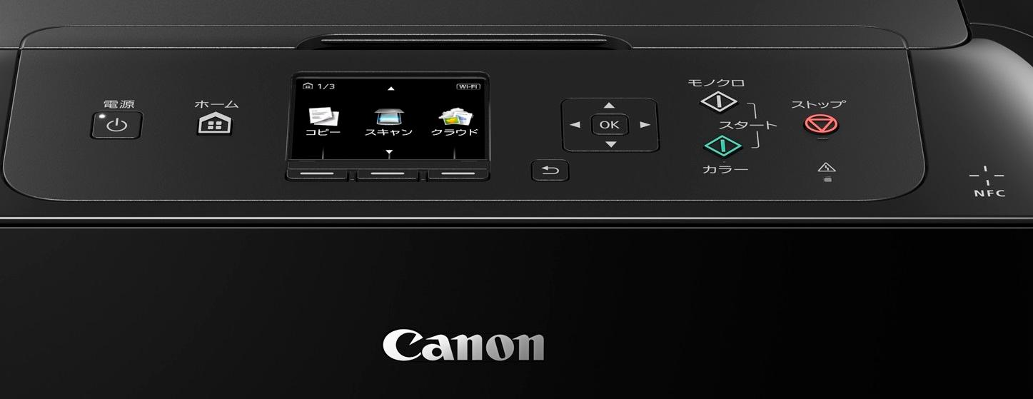 Amazon.co.jp: Canon プリンター ... : スマホの写真をプリンターで印刷する方法 : 印刷