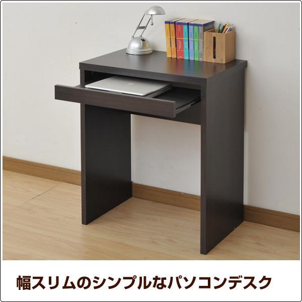 キッチン テーブルキッチン : 幅スリムのシンプルなパソコン ...