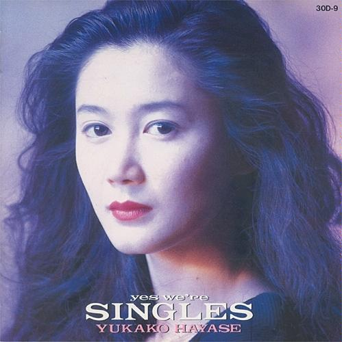 『yes we're SINGLES』早瀬優香子  Open Amazon.co.jp