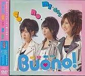 Buono! シングルV『co・no・mi・chi』