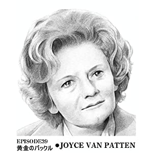The Fapppening Joyce Van Patten naked (27 fotos) Gallery, Snapchat, braless