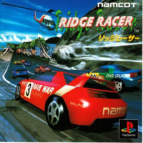 Car Race Playstation