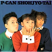 P-CAN(紙)