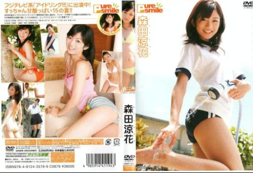 http://d.hatena.ne.jp/asin/B001BY5C7K/r1316-22