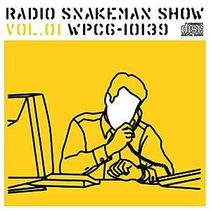 ラジオ版スネークマンショー vol.1