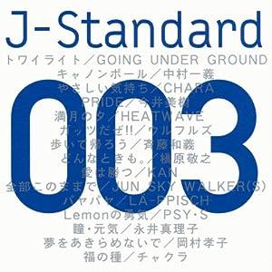J-Standard 003 「元気」