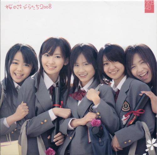 NAVER まとめAKB48 CDジャケット写真 まとめ一覧・画像