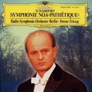 フリチャイ指揮 チャイコフスキー:交響曲第6番《悲愴》の商品写真