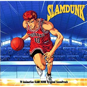 SLAM DUNKDVD-BOX part1