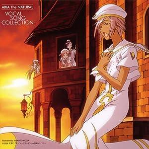 ARIA The NATURAL ボーカルソング・コレクション