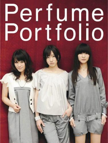 amazon.co.jp「Perfumeフォトブック『Perfume Portfolio』」商品詳細