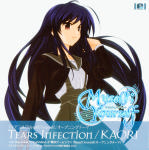 【KAORI】 Tears Infection