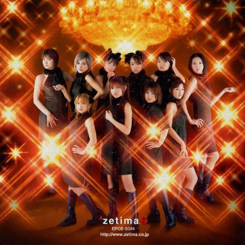 恋愛レボリューション21 - Ren'ai Revolution 21